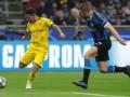 Боруссия Д - Интер: прогноз и ставки букмекеров на матч Лиги чемпионов