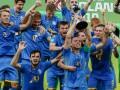 ФИФА выпустила короткометражный фильм о победном для Украины юношеском ЧМ