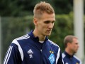 Польский легионер Динамо хочет покинуть клуб