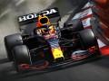 Ферстаппен победил на гран-при Монако