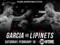 Липинец - Майки Гарсия: где смотреть бой