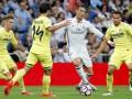 Вильярреал не позволил Реалу побить рекорд Барселоны