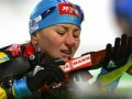 Украина выставила боевой состав на первую гонку Кубка мира по биатлону