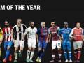 УЕФА назвал 40 кандидатов на попадание в Команду года