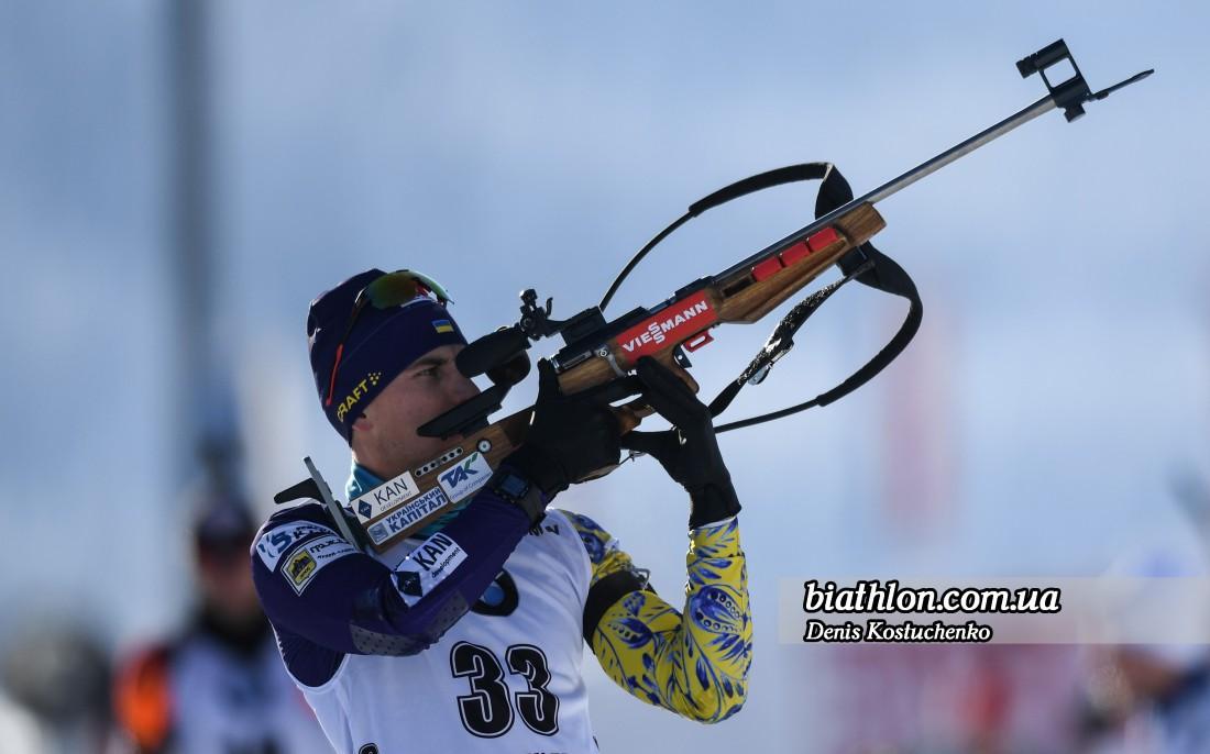 Дмитрий Пидручный на стрельбе
