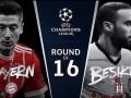 Бавария – Бешикташ: онлайн трансляция матча Лиги чемпионов
