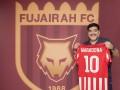 Марадона возглавил арабский клуб