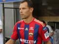 ФИФА подозревает игроков ЦСКА в употреблении допинга – СМИ