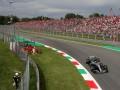 Руководству Формулы-1 удалось сохранить Гран-при Италии