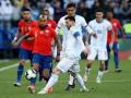 Чили - Аргентина: прогноз и ставки букмекеров на товарищеский матч