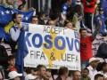 МИД: Сборная Украины сыграет с Косово на нейтральном поле