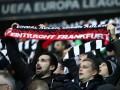 Во Франкфурте побили фанатов Шахтера