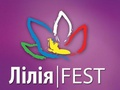 В Киеве состоится международный спортивный фестиваль Лилия Fest