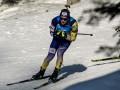 Пидручный показал лучшее время на этапе мужской эстафеты Кубка Мира