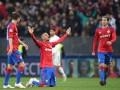 ЦСКА - Реал 1:0 видео гола и обзор матча Лиги чемпионов
