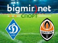 Динамо – Шахтер - 0:2 видео голов и обзор матча