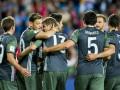 Прогноз на матч Германия – Чехия от букмекеров