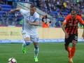 Динамо Киев добыло волевую победу над Шахтером