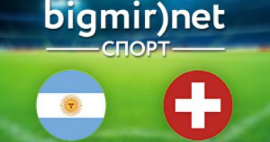 Аргентина – Швейцария - 1:0 Видео голов матча 1/8 финала