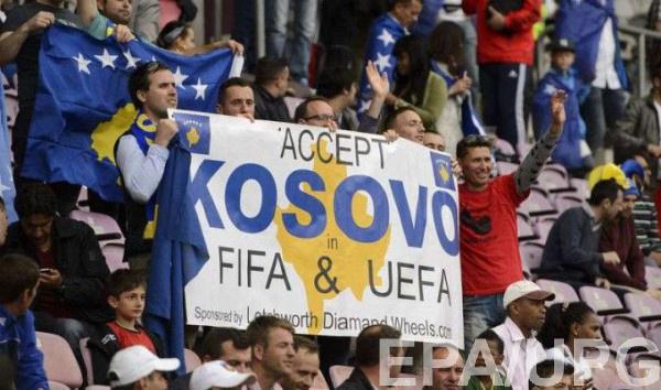 Украина сыграет с Косово на нейтральном поле