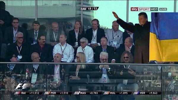 Виктор Янукович и Гран-при России