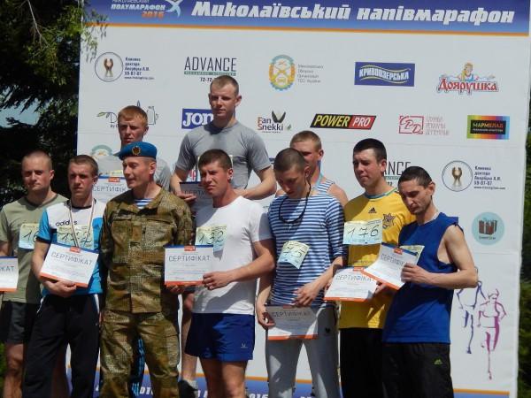 Военнослужащие Николаева, участвовавшие в забегах