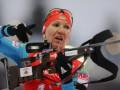 Биатлонистка Пидгрушная: Мы шли и молились, чтобы остались третьими