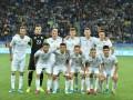 Германия - Украина 3:1 как это было