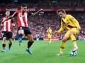Атлетик - Барселона 1:0 видео гола и обзор матча чемпионата Испании