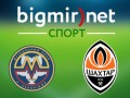 Металлург З - Шахтер: 0:4  Трансляция матча чемпионата Украины