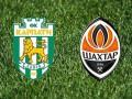Карпаты - Шахтер: Где смотреть матч чемпионата Украины