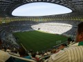 Перед Евро-2012 на арене в Гданьске перестелют газон