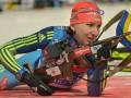 Пидгрушная выступит на этапе Кубка мира в австрийском Хохфильцене