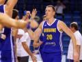 Сборная Украины по баскетболу обыграла Израиль в контрольном поединке