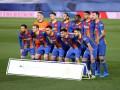 Барселона не выходит из Суперлиги