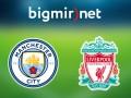 Манчестер Сити - Ливерпуль 1:1 трансляция матча чемпионата Англии