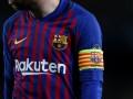 Стало известно, сколько Барселона планирует потратить на зимние трансферы