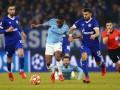 Манчестер Сити - Шальке: где смотреть матч