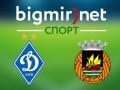 Динамо Киев - Риу Аве 2:0 трансляция матча Лиги Европы