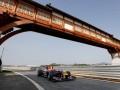 Новинка для пилотов. Гран-при Кореи