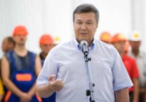 Янукович впечатлен тем, что