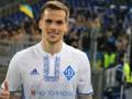 Игрок Динамо попал в расширенный состав сборной Польши на ЧМ-2018
