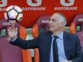 Владелец Ромы готов продать команду, чтобы приобрести английский клуб