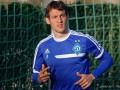 Бразильский защитник киевского Динамо покидает клуб
