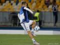 Милан интересуется португальским полузащитником Динамо
