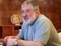 Ахметов вложил в Донбасс Арену раз в 10 больше, чем я в Днепр - Коломойский
