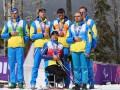 Украинские лыжники завоевали серебро на Паралимпиаде в Сочи (ФОТО)