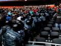 Беркут усмиряет хулиганов на Донбасс Арене
