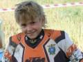 В Кировограде во время соревнований по мотокроссу погиб 14-летний спортсмен