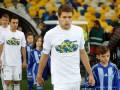 Игроки Динамо вышли на игру Премьер-лиги в футболках с танками (фото)